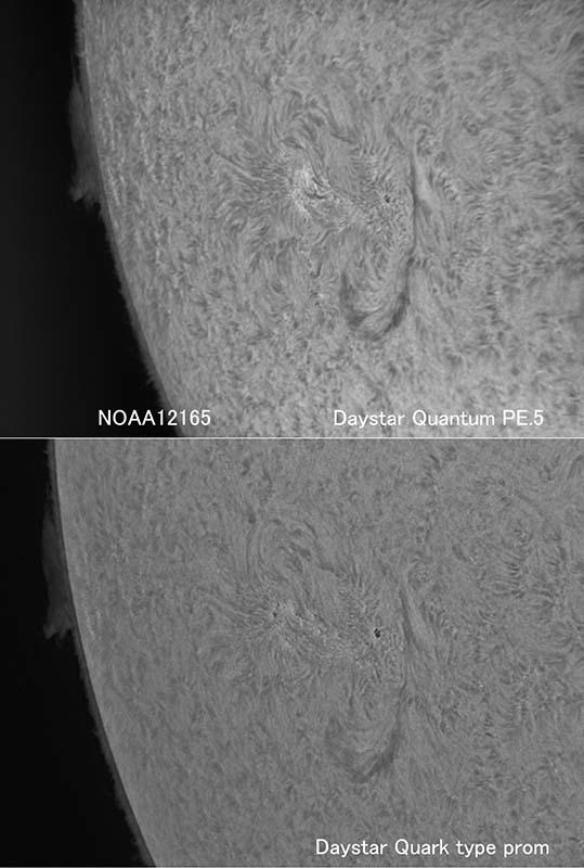 太陽望遠鏡スレッド【1プロミネンス目】YouTube動画>4本 ->画像>250枚